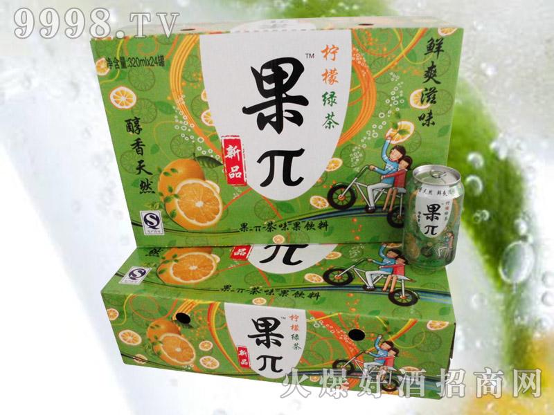 果兀柠檬绿茶果味饮料