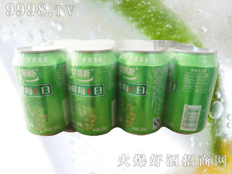 贝丽斯水晶葡萄碳酸饮料320ML