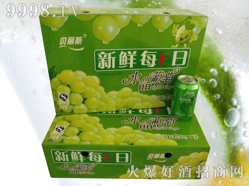 贝丽斯水晶葡萄24罐320ml