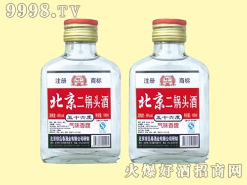 56度北京二锅头酒白瓶