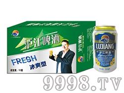 泸江啤酒冰爽型