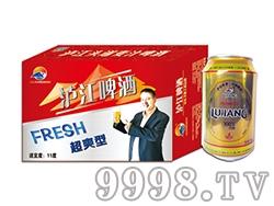泸江啤酒超爽型