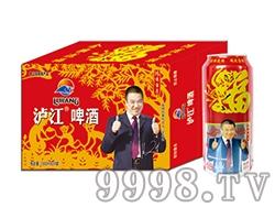 泸江啤酒红箱装