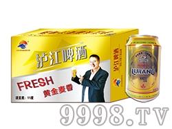 泸江啤酒黄金麦香