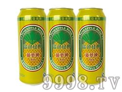 泸江啤酒蓝色经典菠萝啤