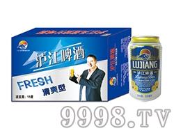 泸江啤酒清爽型蓝箱