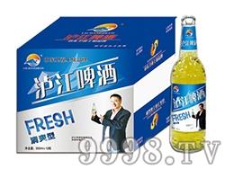 泸江啤酒清爽型瓶装