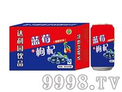 达利园蓝莓枸杞饮料