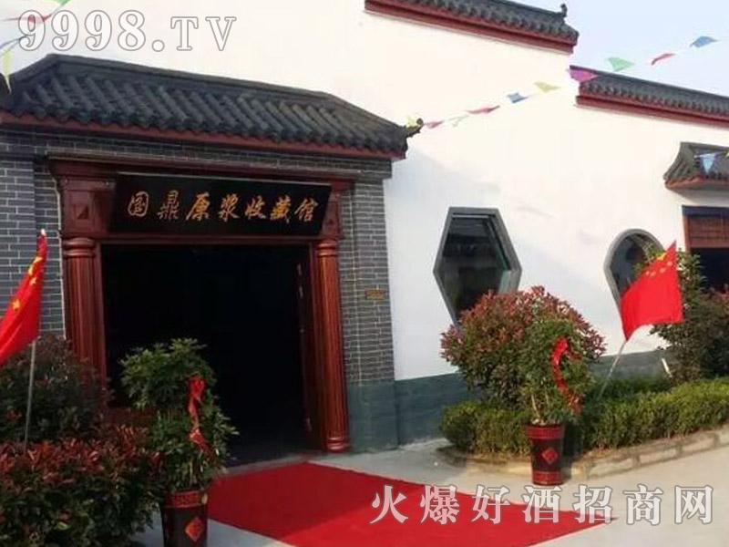 洋河国鼎酒业-原浆收藏馆内部