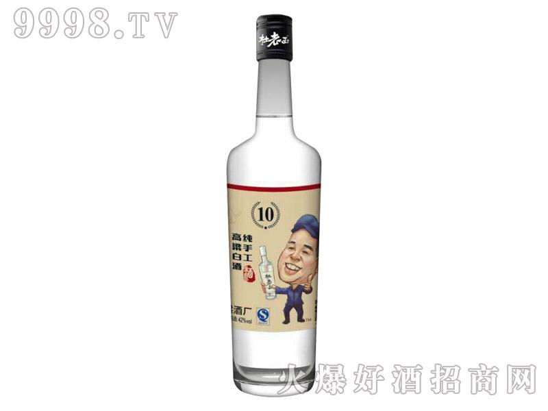 杜老西纯手工高粱白酒