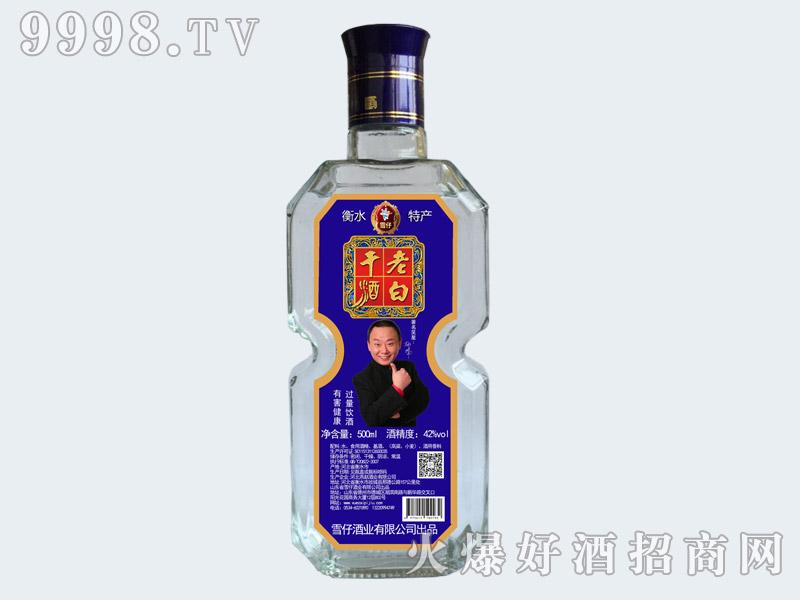 雪仔八字瓶老白干酒(蓝标)