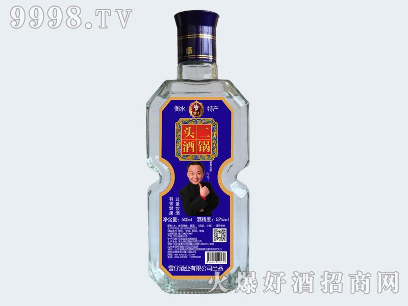 雪仔八字瓶二锅头酒(蓝标)