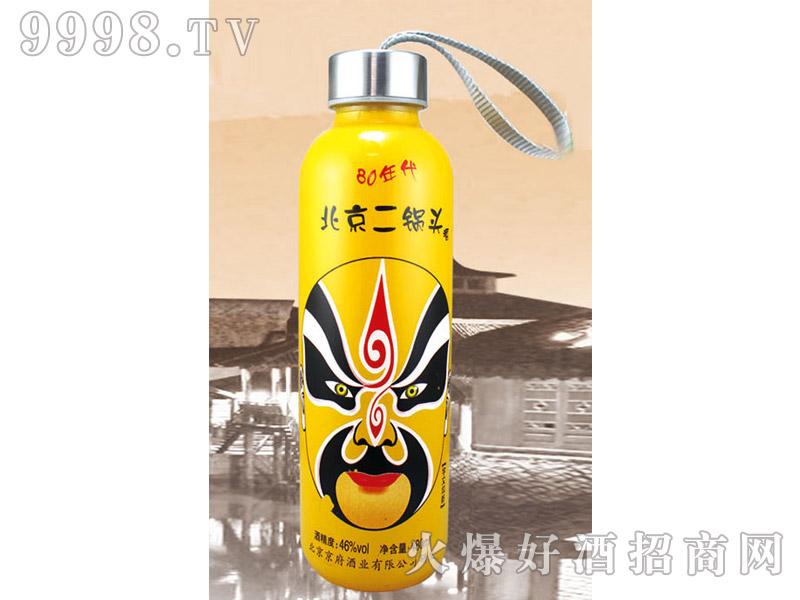 郓城龙腾包装口杯瓶系列K-018黄瓶80年代