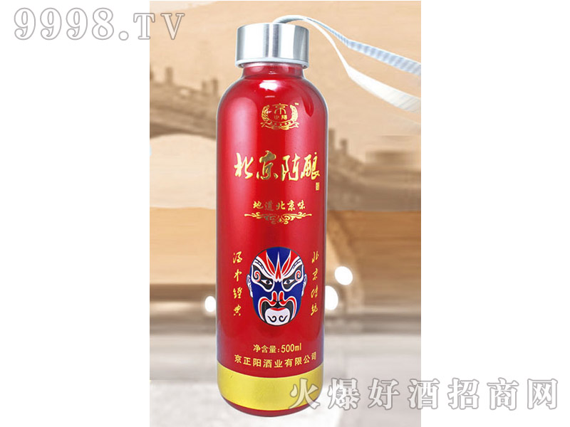 郓城龙腾包装口杯瓶系列K-014红瓶脸谱北京陈酿