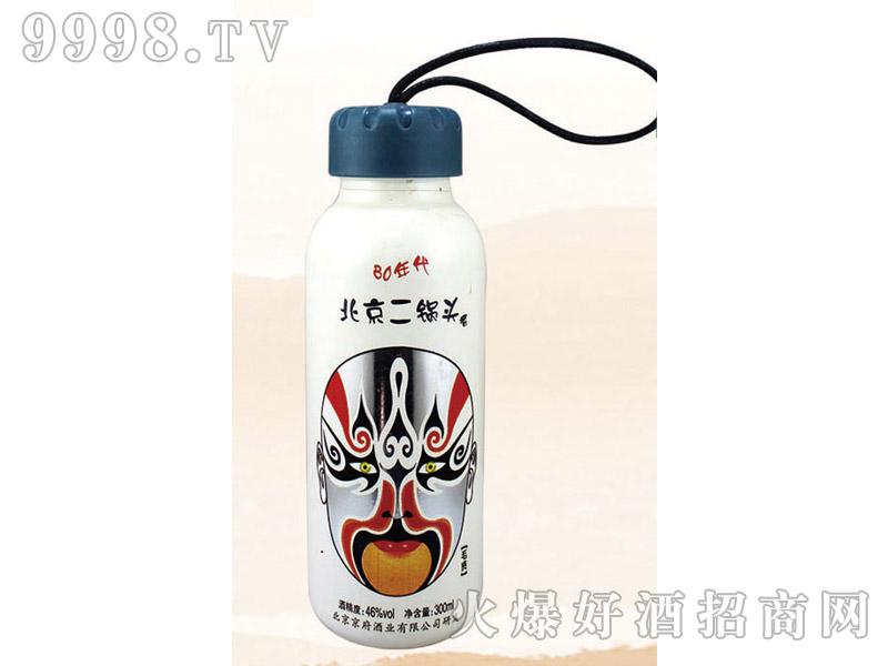 郓城龙腾包装口杯瓶系列K-011白瓶脸谱北京二锅头