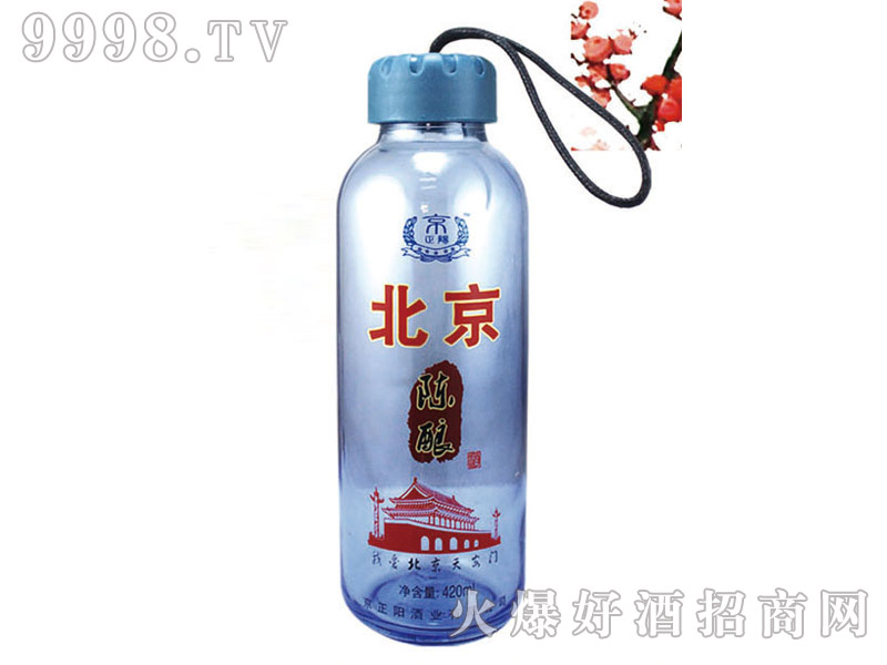 郓城龙腾包装口杯瓶系列K-007北京陈酿