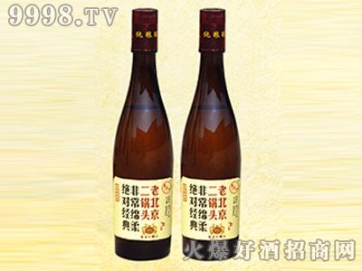 老北京二锅头酒黄包装