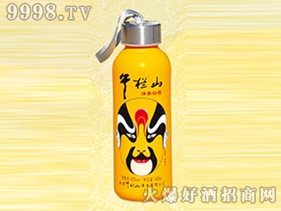 午拦山酒脸谱系列黄瓶