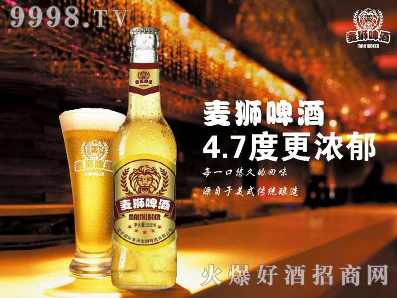 蓝带麦狮啤酒4.7°
