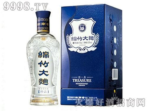 绵竹大曲酒・蓝盒珍品