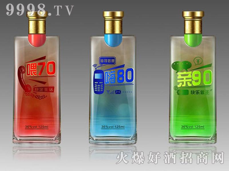 郓城鑫正包装精品小酒瓶FCX018喂70