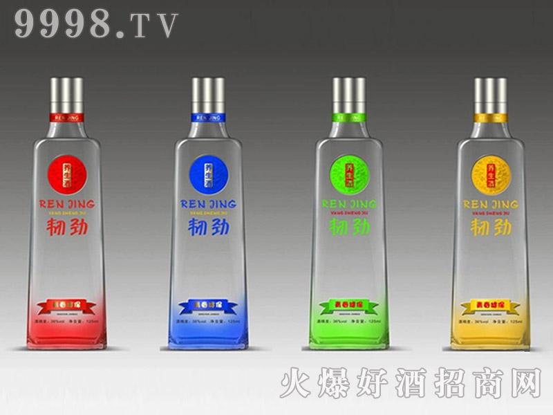郓城鑫正包装精品小酒瓶FCX005韧劲银标