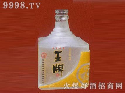 郓城鑫正包装蒙砂玻璃瓶FC-M008王牌