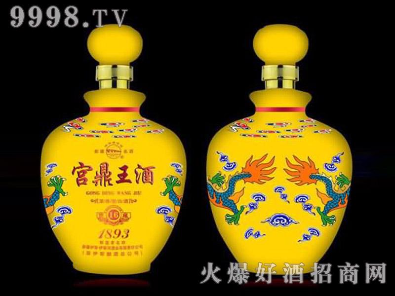 郓城鑫正包装大酒坛T-001宫鼎王酒