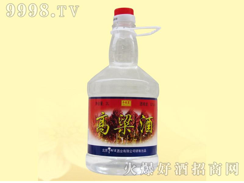 牛栏宴高粱酒52度