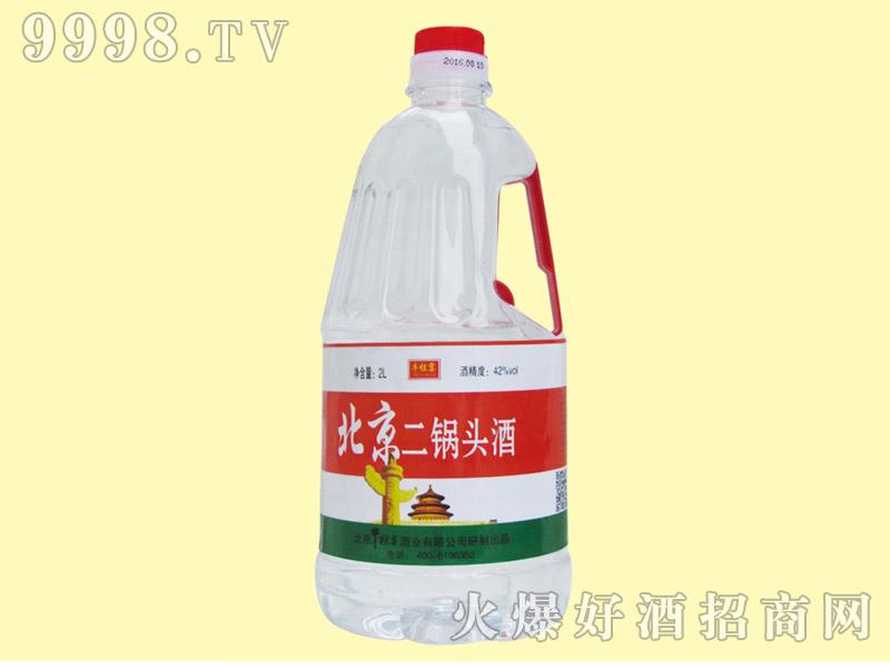 牛栏宴北京二锅头酒42度2L