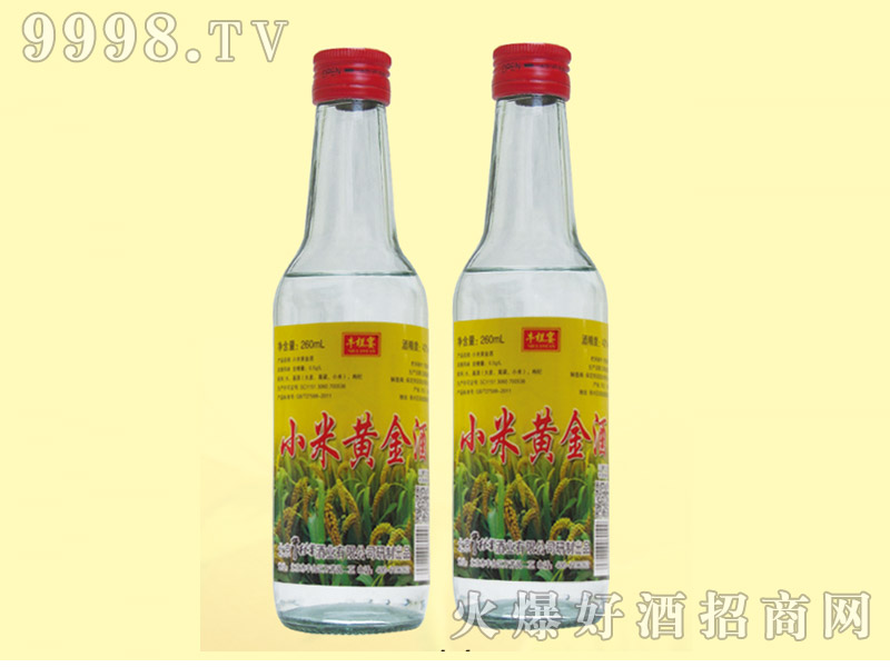 牛栏宴小米黄金酒42度260ml