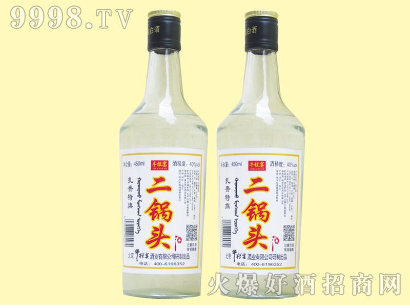 牛栏宴二锅头酒40度450ml