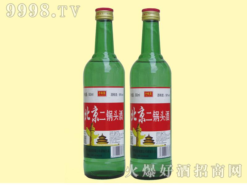 牛栏宴绿瓶北京二锅头酒56度