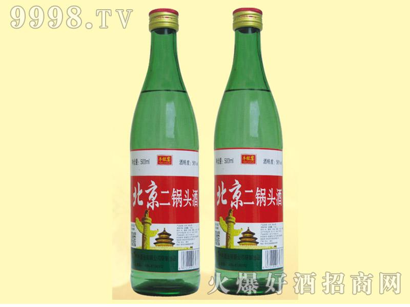 牛栏宴绿瓶北京二锅头酒56度500ml