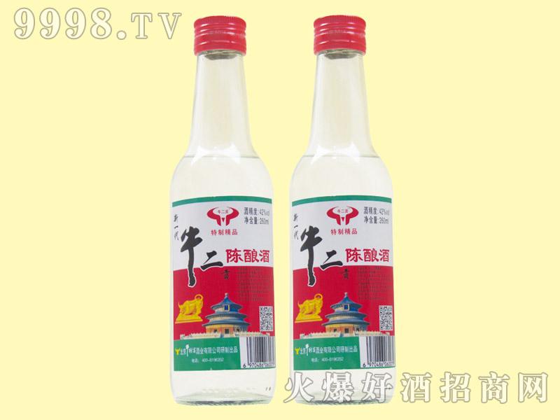 牛二贡特制精品陈酿酒42度260ml