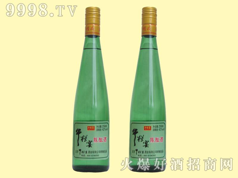 牛栏宴陈酿酒42度250ml