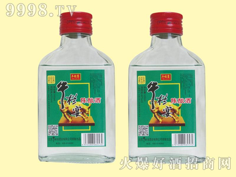 牛栏宴陈酿酒42度100ml