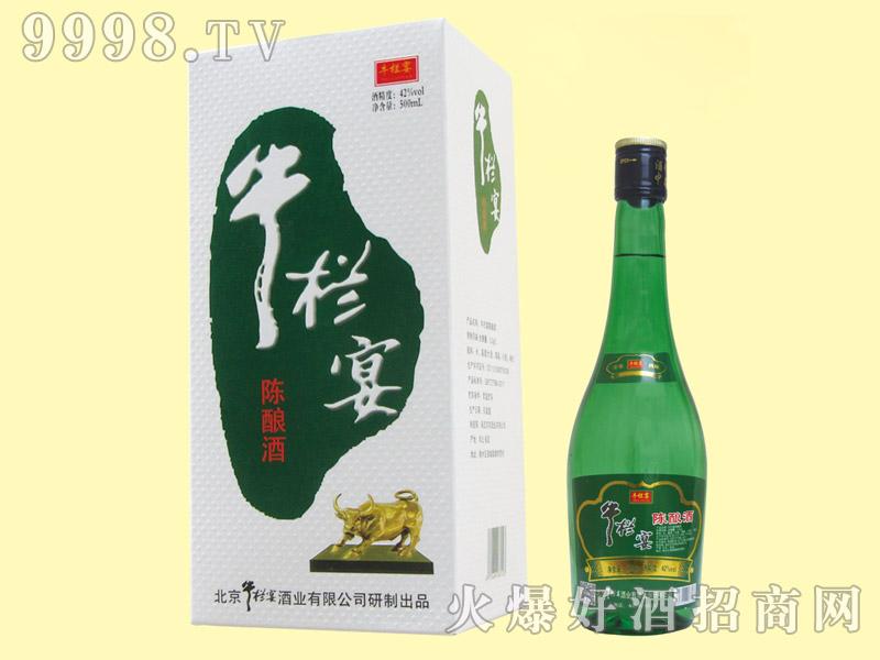 牛栏宴绿瓶陈酿酒42度