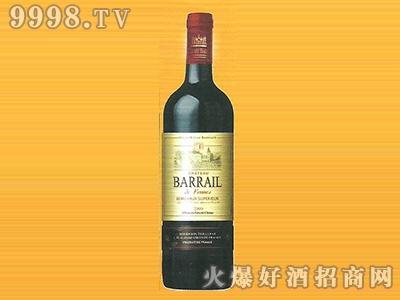 法国巴朗利干红葡萄酒