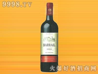 法国巴朗利干红葡萄酒红标