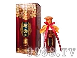 君宫酒(明君)