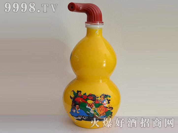 郓城龙腾酒坛系列jt-025黄葫芦八仙过海