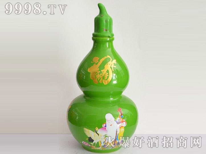 郓城龙腾酒坛系列jt-023绿葫芦寿酒