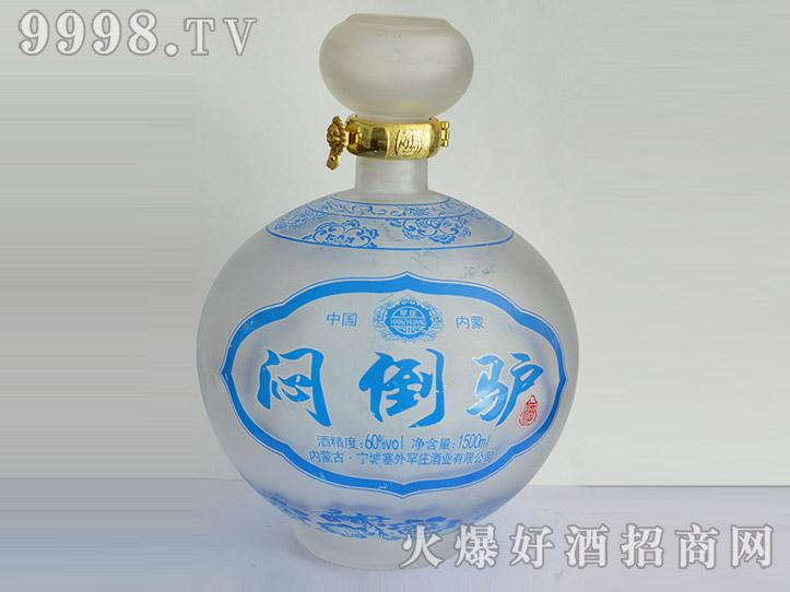 郓城龙腾酒坛系列jt-019磨砂坛闷倒驴