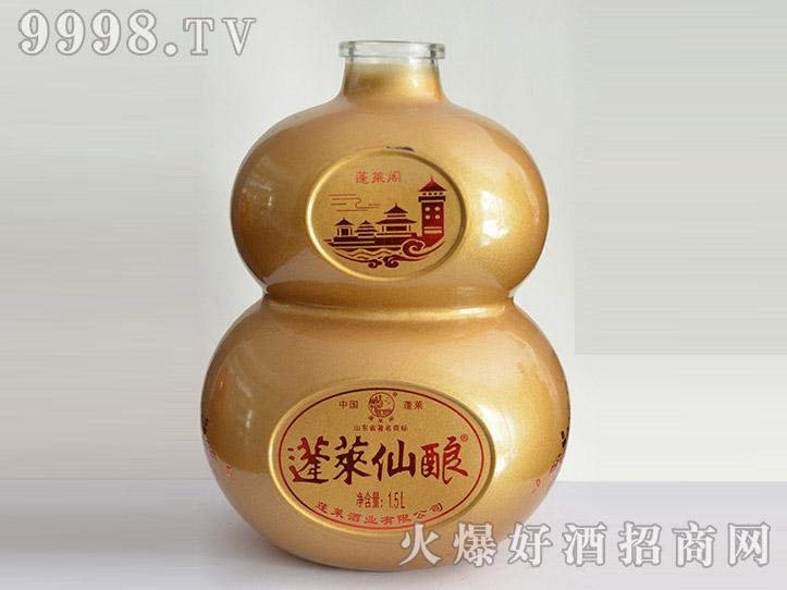 郓城龙腾酒坛系列jt-016蓬莱仙酿(金葫芦)