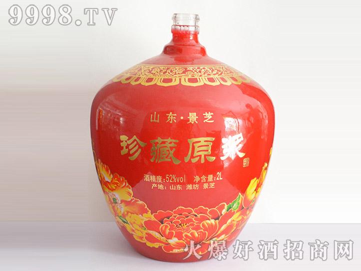 郓城龙腾酒坛系列jt-001珍藏原浆