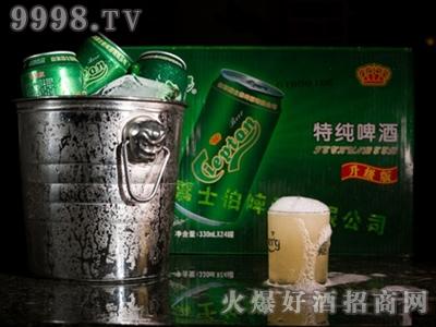 330ml罐装特纯啤酒升级版箱装