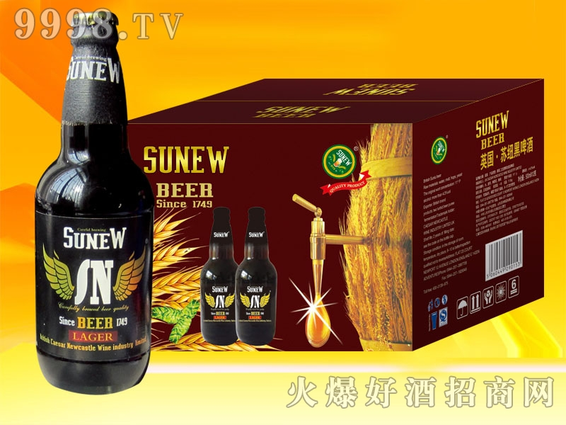 SN010-0.5L英国苏纽烈性啤酒