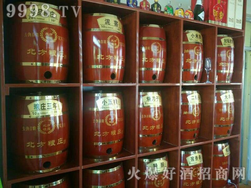 北方粮庄高粱酒坊产品展示