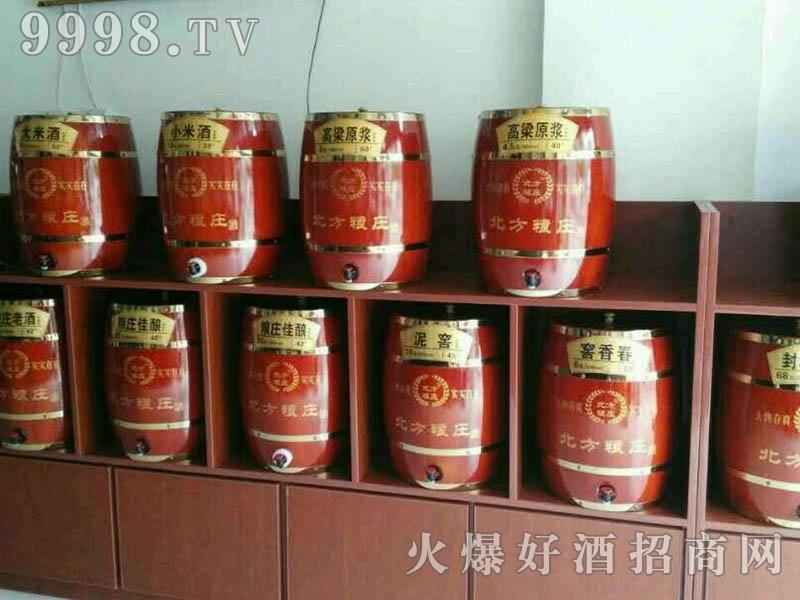 北方粮庄高粱酒坊产品展示效果
